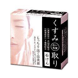 【クロバーコーポレーション】くすみ取り石鹸 80g ※お取り寄せ商品