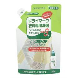 【サンスター】ドライアップ 詰替え用 250ml ※お取り寄せ商品