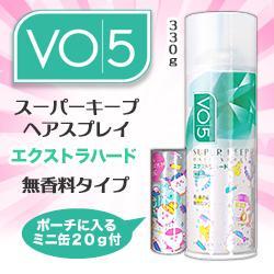 【サンスター】VO5(ブイオーファイブ) スーパーキープヘアスプレイ エク・・・