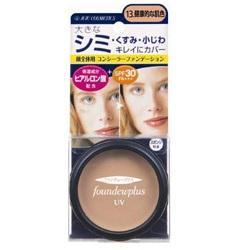 【ジュジュ化粧品】ファンデュープラスR UVコンシーラーファンデーション 1・・・