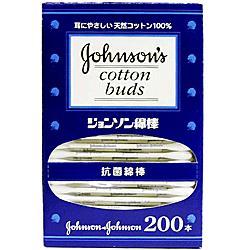 【ジョンソン・エンド・ジョンソン】ジョンソン綿棒 200本入 ※お取り寄せ・・・
