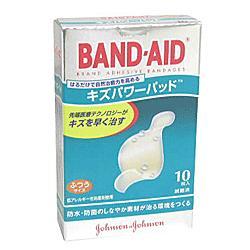 【ジョンソン・エンド・ジョンソン】バンドエイドキズパワーパッド(ふつう)・・・