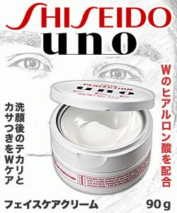 【資生堂】ウーノ(UNO) クリームパーフェクション 90g ※お取り寄せ商・・・