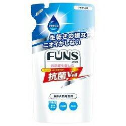 【第一石鹸】FUNS濃縮液体洗剤 抗菌ベール 詰替用 360g ※お取り・・・
