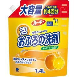 【第一石鹸】ルーキーおふろの洗剤 詰替用 1400ml ※お取り寄せ商品