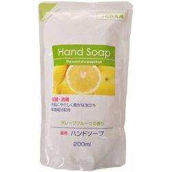 【第一石鹸】薬用ハンドソープ グレープフルーツの香り つめかえ用 200ml ※お取り寄せ商品
