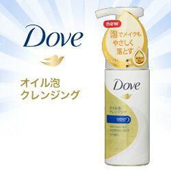 【ユニリーバ】ダヴ(Dove)オイル泡クレンジング 135ml ※お取り・・・