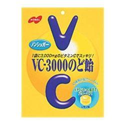 【ノーベル】VC-3000のど飴 90g ※お取り寄せ商品