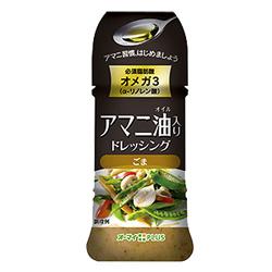 【日本製粉】アマニ油入りドレッシングごま 150ml ※お取り寄せ商品
