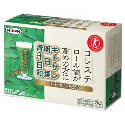 【日本製粉】キトサン明日葉青汁日和 30袋 ※お取り寄せ商品