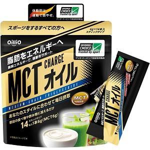 【日清オイリオ】MCT CHARGE オイル 6g×14本 ※お取り寄せ商品