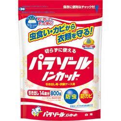 【白元】パラゾールノンカット 800g ※お取り寄せ商品