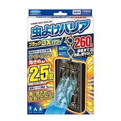 【フマキラー】虫よけバリア ブラック 3Xパワー 260日 無香料 1個・・・