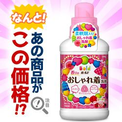 【P&G】ボールド 香りのおしゃれ着洗剤 ベリー&フラワーの香り 本体 500g・・・