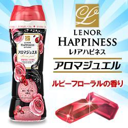 【P&G】レノアハピネス アロマジュエル ルビーフローラルの香り 375・・・
