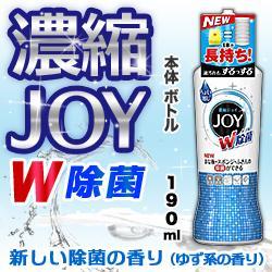 【P&G】除菌ジョイコンパクト さわやか微香タイプ 本体 190mL