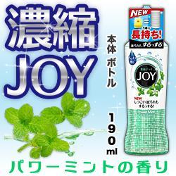 """【P&G】ジョイコンパクト パワーミントの香り 本体 190mL """"旧品・・・"""