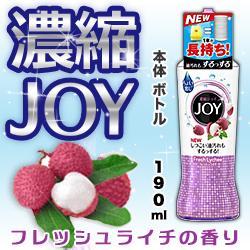 """【P&G】ジョイコンパクト フレッシュライチの香り 本体 190mL """"・・・"""