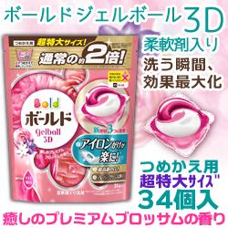 【P&G】ボールド ジェルボール3D 癒しのプレミアムブロッサムの香り ・・・