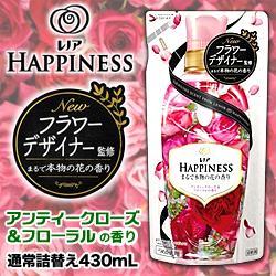 レノアハピネス アンティークローズ&フローラルの香り 詰替用 430ml