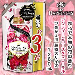 【P&G】レノアハピネス アンティークローズ&フローラルの香り つめかえ・・・