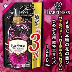 【P&G】レノアハピネス ヴェルベットフローラル&ブロッサムの香り つめ・・・