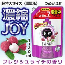 【P&G】ジョイコンパクト フレッシュライチの香り つめかえ用 超特大増・・・