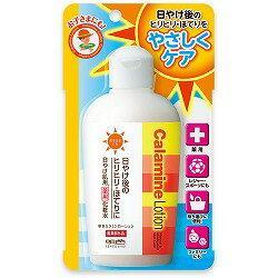 【明色化粧品】明色 カラミンローション 150mL ※お取り寄せ商品