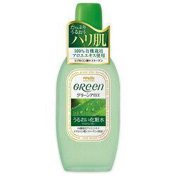 グリーン アストリンゼン 170ml