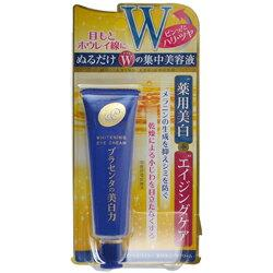 【明色化粧品】プラセホワイター 薬用美白アイクリーム 30g ※お取り寄・・・