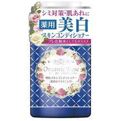 【明色化粧品 】明色 スキンコンディショナー 薬用ホワイトニング 200・・・