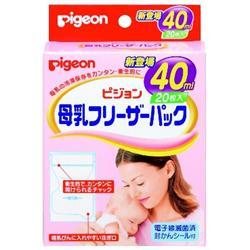 【ピジョン】母乳フリーザーパック 40ml (20枚入) ※お取り寄せ商品