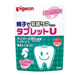【ピジョン】親子で乳歯ケアタブレットU いちご味 60粒 ※お取り寄せ商品