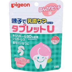 【ピジョン】親子で乳歯ケア タブレットU ほんのりピーチ味1歳6ヶ月頃から  (・・・