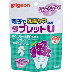 【ピジョン】親子で乳歯ケア タブレットU ほんのりぶどう味1歳6ヶ月頃から (6・・・