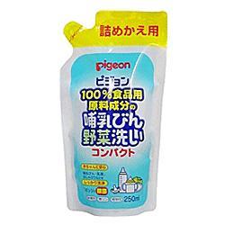 【ピジョン】野菜洗いコンパクト 詰替用250ml  ※お取り寄せ商品