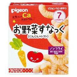【ピジョン】元気アップカルシウム お野菜すなっく にんじん+トマト 7g×2袋入 ※お取り寄せ商品