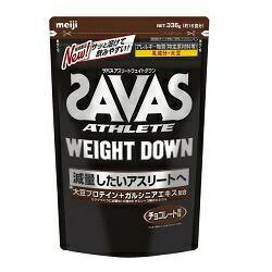 【株式会社明治】ザバス アスリート ウェイトダウン チョコレート風味 3・・・