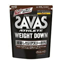 【株式会社明治】ザバス アスリート ウェイトダウン チョコレート風味 9・・・