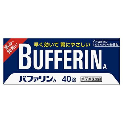 【第(2)類医薬品】【ライオン】バファリンA 40錠 ※お取り寄せになる場合も・・・