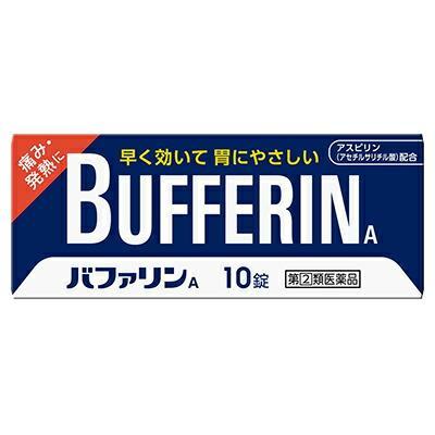 【第(2)類医薬品】【ライオン】バファリンA 10錠 ※お取り寄せになる場合も・・・