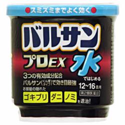 【第(2)類医薬品】【ライオン】水ではじめるバルサンプロEX 12~16畳・・・