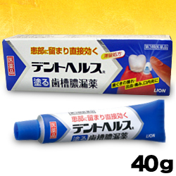 【第3類医薬品】【ライオン】デントヘルスR 40g ※お取り寄せになる場合も・・・