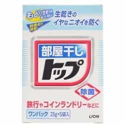 【ライオン】部屋干しトップ ワンパック 25g*5袋入り ※お取り寄せ商・・・