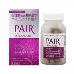 【第2類医薬品】【ライオン】ペア漢方エキス錠 240錠