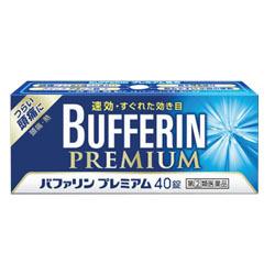 【第(2)類医薬品】【ライオン】バファリン プレミアム 40錠 ※お取り寄せ・・・