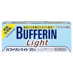 【第(2)類医薬品】【ライオン】バファリンライト 20錠 ※お取り寄せになる場・・・