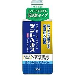 【ライオン】デントヘルス 薬用デンタルリンス 450ml ※医薬部外品 ※・・・