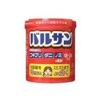 【第2類医薬品】【ライオン】バルサンSPジェット 20g 6~8畳・・・