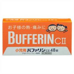 【第2類医薬品】【ライオン】小児用バファリン C2 48錠 ※お取り寄せに・・・
